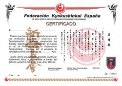 fke_document_diplomakyu