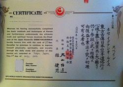 fke_document_diplomawko